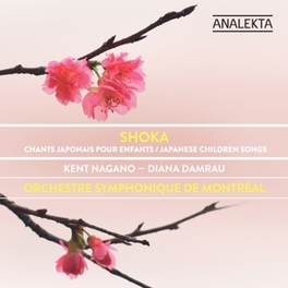 JAPANESE CHILDREN SONGS SHOKA, CD