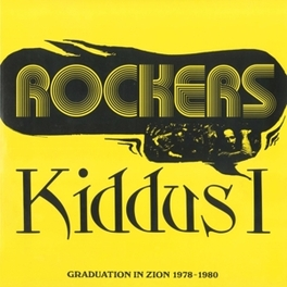 GRADUATION IN ZION KIDDUS I, Vinyl LP