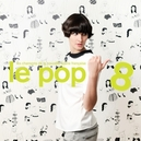 LE POP 8 LP + DOWNLOAD