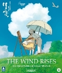 Wind rises, (Blu-Ray)