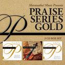 PRAISE SERIES GOLD