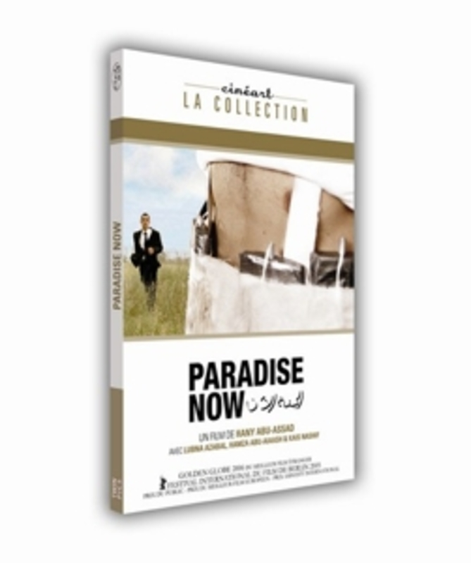 PARADISE NOW FRENCH VERSION/W/LUBNA AZABAL DVD, MOVIE, DVD