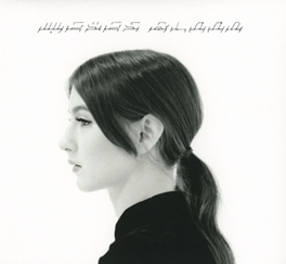 INNOCENTS OF RARE CHORAL PURITY WEYES BLOOD, CD