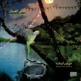 BENHAYYI AL-BAGHBAGHAN MAURICE LOUCA, CD