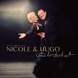 VOOR HET DOEK.. -CD+DVD- .. ALLERBESTE VAN) NICOLE & HUGO, CD