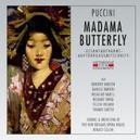 MADAMA BUTTERFLY 1960 NEW ORLEANS/RENATO CELLINI