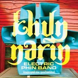 KHUN NARIN MINDBLOWING HEAVY PSYCHEDELIA/FOLK/ROCK FROM THAILAND KHUN NARIN'S ELECTRIC PHI, Vinyl LP