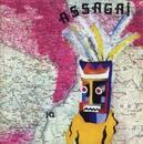 ASSAGAI AFRO ROCK FEAT.DUDU PUKWANA, 1971 ALBUM