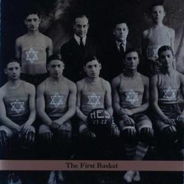 FIRST BASKET Audio CD, ROBERTO RODRIGUEZ, CD