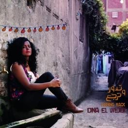 TURNING BACK DINA EL WEDIDI, CD