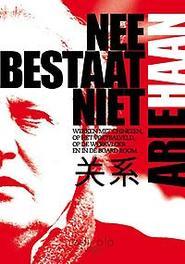 Nee bestaat niet werken met Chinezen, op het voetbalveld, op de werkvloer en in de board room., Haan, Arie, Hardcover