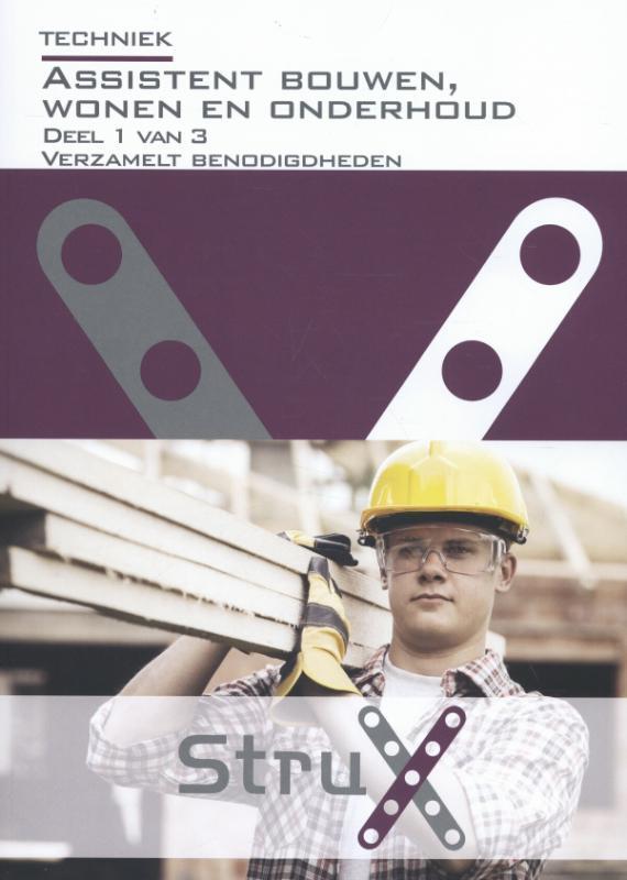 Techniek: Deel 1 van 3 assistent bouwen,wonen en onderhoud, Ruud Gardien, Paperback