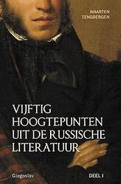 Vijftig hoogtepunten uit de Russische Literatuur: 1