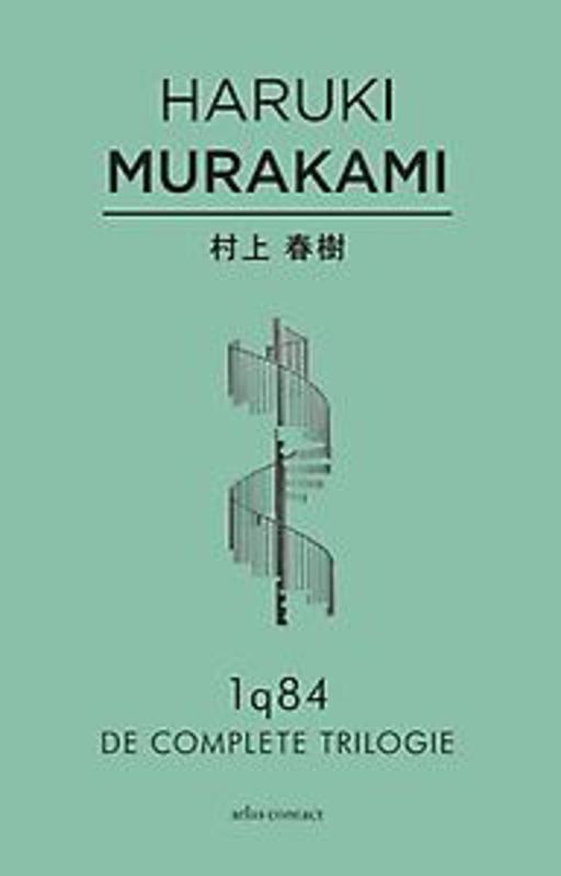 1q84 - de complete trilogie [qutienvierentachtig] : de complete trilogie, Haruki Murakami, Paperback