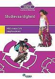 Studievaardigheid: MBO niveau 3/4 Loopbaanleren