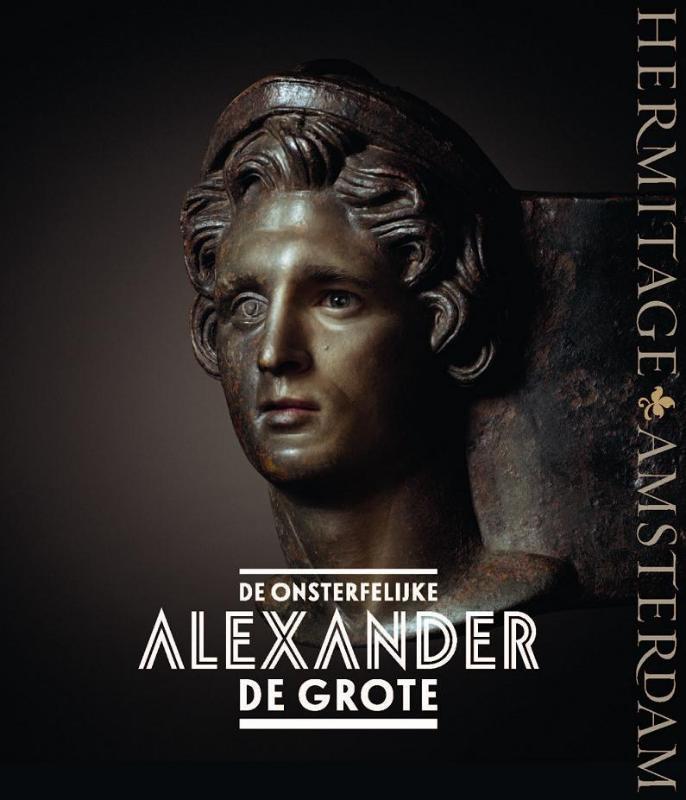 De onsterfelijke Alexander de Grote de mythe, de werkelijkheid, zijn reis, zijn erfenis, Trofimova, Anna, Paperback