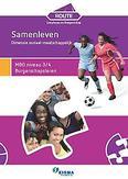 Loopbaan en Burgerschap: MBO niveau 3/4 Burgerschapsleren