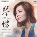 MEMORIES LOST TAIPEI CHINESE ORCHESTRA/CHUNG YIU-KWONG