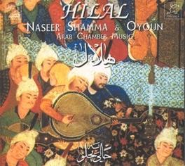 HILAL SHAMMA, NASEER & OYOUN, CD