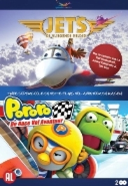 Tekenfilms Pororo en Jets in 1 dvd box.