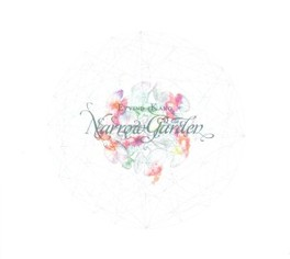 NARROW GARDEN EYVIND KANG, CD