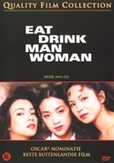 Eat drink man woman, (DVD)