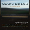 LOVE ON A REAL TRAIN A TIMELESS EFFORT, AND WILL SPEAK TO YOUR HEART.