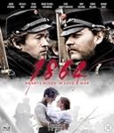 1864, (Blu-Ray)