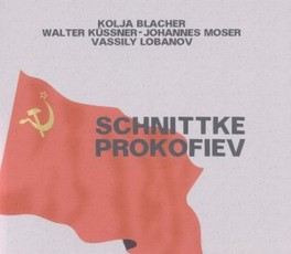 SONATE NO.1 FOR VIOLIN & BLACHER/KUSSNER/MOSER PROKOFIEV/SCHNITTKE, CD