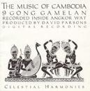9 GONG GAMELAN -MUSIC OF CAMBODIA-