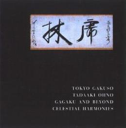 GAGAKU & BEYOND Audio CD, GAKUSO, TOKYO & TADAAKI, CD