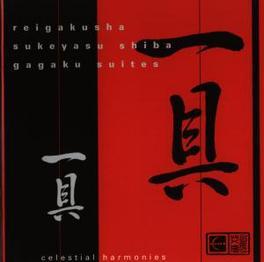 GAGAKU SUITES Audio CD, REIGAKUSHA, CD
