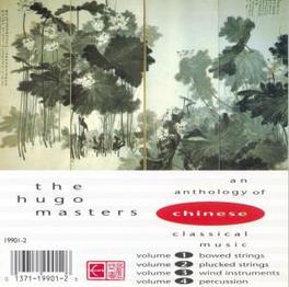 HUGO MASTERS 1-4 WHOLE CHINESE CLASSICAL COLLECTION Audio CD, V/A, CD