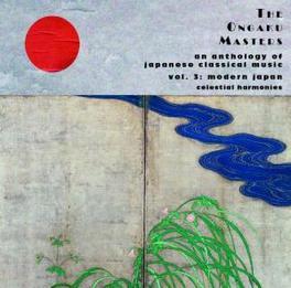 MODERN JAPAN Audio CD, ONGAKU MASTERS, CD