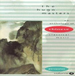 CHINESE CLASSICAL ..-4 ..MUSIC/PERCUSSION Audio CD, V/A, CD