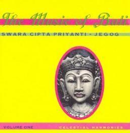 MUSIC OF BALI 1 Audio CD, V/A, CD