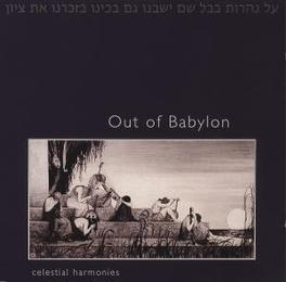 OUT OF BABYLON:THE MUSIC. ..OF BEN Audio CD, V/A, CD
