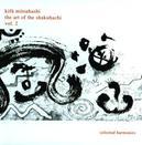 ART OF SHAKUHACHI 2