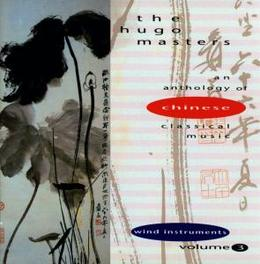 HUGO MASTERS 3 MUSIC FROM CHINA Audio CD, V/A, CD