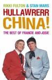 Hullawrerr China!