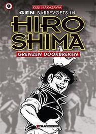 Grenzen doorbreken GEN IN HIROSHIMA, Nakazawa, Keiji, Paperback