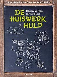 De huiswerkhulp hogere cijfers, sneller klaar, Schoppen, Hajo, Paperback