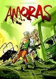 AMORAS 05. WISKE