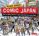 Comic japan