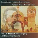 MUSSIRGSKY: RUSSIAN.. .. PIANO MUSIC VOL.8