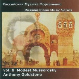 MUSSIRGSKY: RUSSIAN.. .. PIANO MUSIC VOL.8 ANTHONY GOLDSTONE, CD