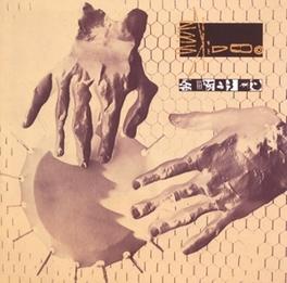 SEVEN SONGS TWENTY THREE SKIDOO, Vinyl LP