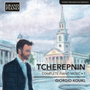 COMPLETE PIANO MUSIC 1 GIORGIO KOUKL