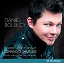 GUITAR WORKS DANIEL BOLSHOY