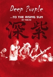 TO THE RISING SUN (IN..